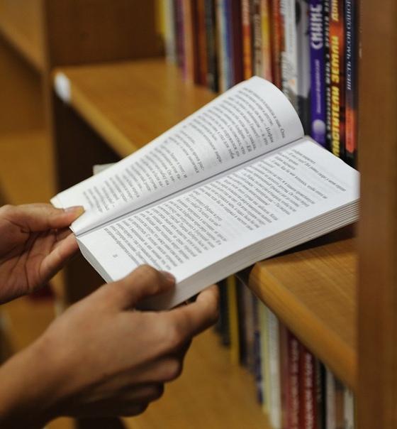 Не знаете, что почитать Загадайте число 99, найдите книгу и читайте.