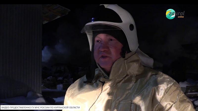 В Кургане горел склад по Омской. Пламя охватило 1600 кв.метров