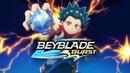 New! Надо проти Бейблейд вибух - Nado vs Beyblade burst