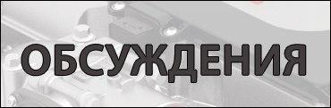 vk.com/board76226157