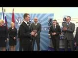 В здании Госдумы открылась выставка, посвященная 95-летию спортивного общества
