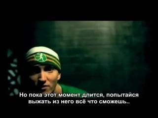 'Eminem'! ft. 'Nate Dogg'! - ''Till i collapse''
