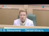Елена Мизулина обвинила генпрокуратуру в бездействии в связи с нападениями в школах