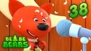 BE BE BEARS | Episode 38 | Pop idol HD Cartoons for kids | Kedoo ToonsTV