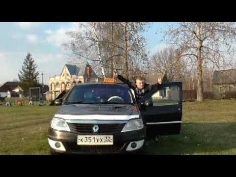 Renault LOGAN ( РЕНО ЛОГАН ) Неубиваемое такси