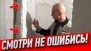 Как не испортить дверь в ванную Лайфхак Алексея Земскова