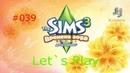 Давай играть в Симс 3 Времена года 039 Когда ребеночек