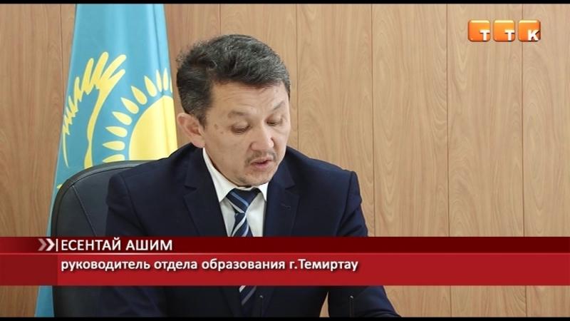 В летний период в Темиртау будут работать всего 7 детских садов