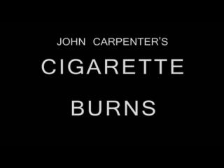 Сигаретные ожоги / cigarette burns (2006)