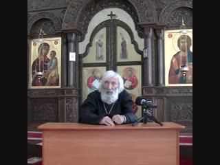 Большая редкость в наше время - мудрый служитель церкви, который не боится говорить правду