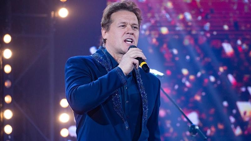 Сергей Любавин - Просто радую | Сборный концерт «Новый год!», 31.12.2018|