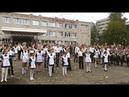 Школьный вальс 1.09.18. 6 школа г.Тутаев