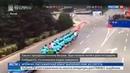 Новости на Россия 24 • В Китае таксист протаранил колонну бегунов