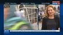 Новости на Россия 24 • Мощи уезжают в Петербург у Храма Христа Спасителя очередь выстроилась от метро