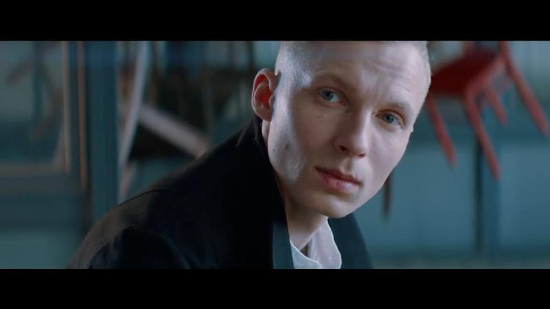 Igor Herbut Miłość jest wszystkim Official Music Video