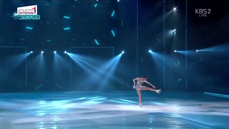 THIN-Q ICE FANTASIA - Alina Zagitova