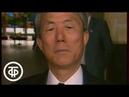 Спорт шанс Основатель тхэквондо генерал Чхве Хон Хи в Москве интервью и экзамен 1993