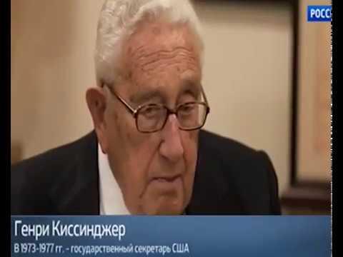 Генри Киссинджер понял, что уничтожение СССР было ошибкой