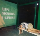Александр Паули фото #11