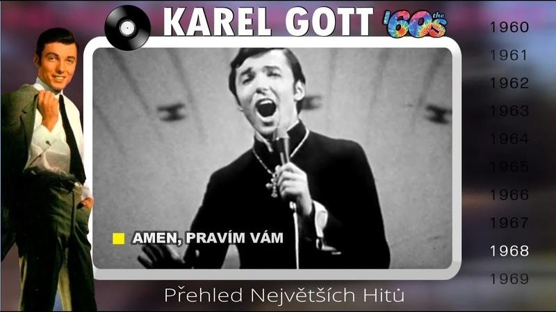 KAREL GOTT ★ Přehled největších hitů 15 ★ (60s)