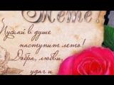 Prikolnoe_Pozdravlenie_S_Dnem_Rozhdeniya_Tete.mp4