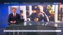 Новости на Россия 24 • Фильм Нелюбовь Андрея Звягинцева вошел в шорт-лист премии Оскар