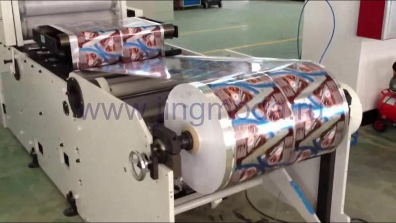 Плоско-вырубной пресс для производства заготовок из рулонного материала JMD-65CX2