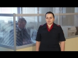 Комментарий Натальи Маслаковой, сотрудника пресс-службы ГУ МВД России по Кемеровской области
