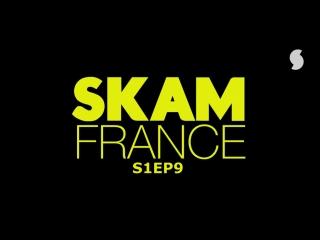 S1EP9 (SKAM FRANCE)