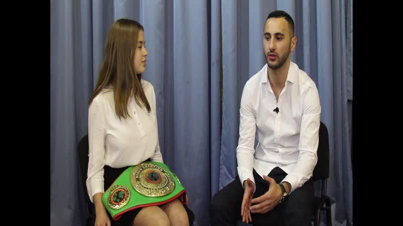 Интервью с Шахином Адыгезаловым , действующим Чемпионом Мира по боксу по версии UBO