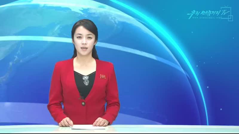 《반성과 혁신이 없는 자유한국당》-남조선인터네트홈페지에 실린 론평- 외 1건