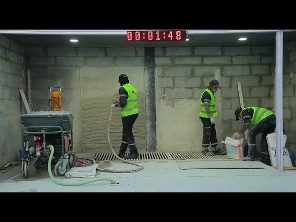 Putzmeister MP25 сравнение ручного и механизированного способа штукатурки стен