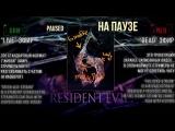 [GRN] Resident Evil 6: Танюха Плюс Женек Равно QTE [21+] #12