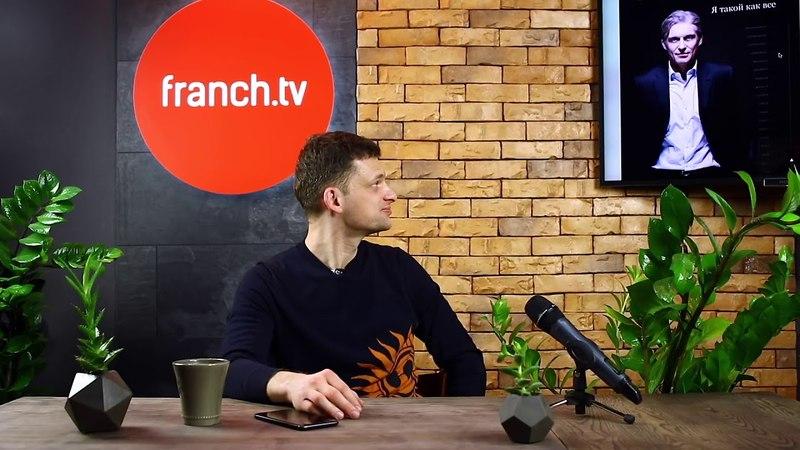 Дмитрий Дубилет о Монобанке и Тинькове Анонс