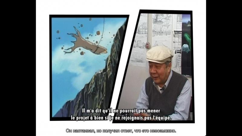 Интервью с Ясуо Оцука (индустрия, Миядзаки и Люпен III)