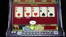 Как обыграть игровые автоматы ключи, коробки в онлайн казино вулкан