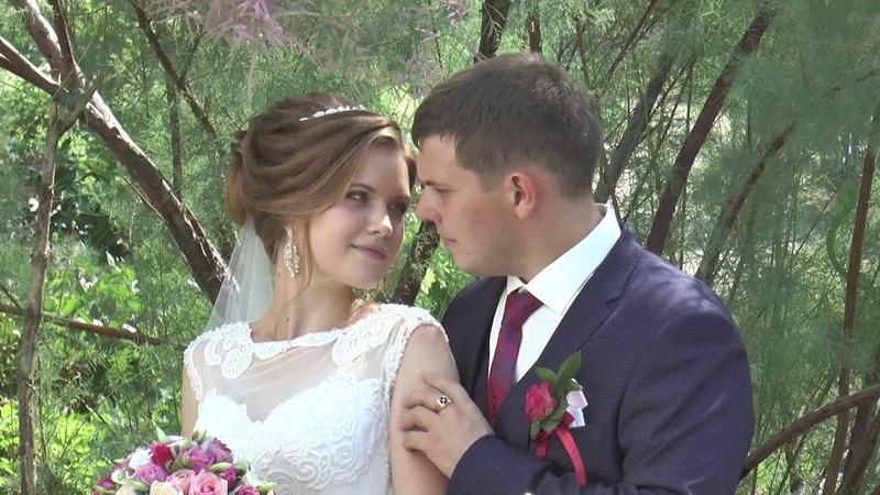 Свадебный клип Евгений и Юлия 28. 07. 2018.