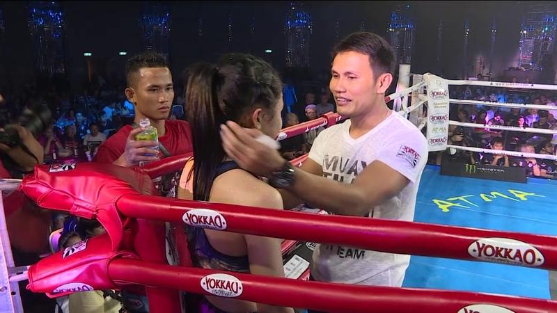 YOKKAO 26: Donus Jornguangym (Thailand) vs Kwok Hoi Ling (Hong Kong) -50kg