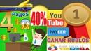 💰💰 INVIERTE TUS RUBLOS iqfinance 40% EN 24 HORAS RESULTADO DEL GANADOR
