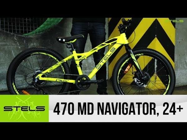 Обзор подросткового горного велосипеда STELS Navigator 470 MD 24
