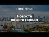 На западе Крыма открылся автокемпинг на тысячу мест