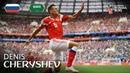 Denis CHERYSHEV Goal 2 Russia v Saudi Arabia MATCH 1