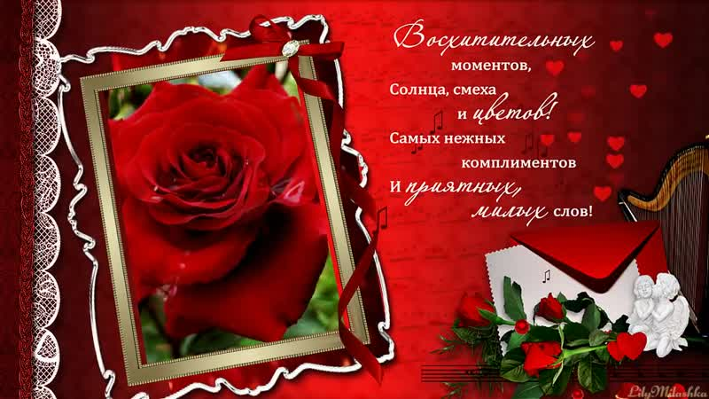 С Днем Рождения, подруга!.mp4