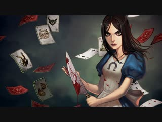 Кошмары продолжаются / Alice: Madness Returns