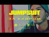 twenty one pilots Jumpsuit (За кадром) (RUS SUB)