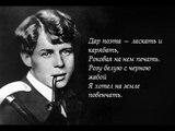 Алексей Горшенёв Мне осталась одна забава (на стихи Сергея Есенина)