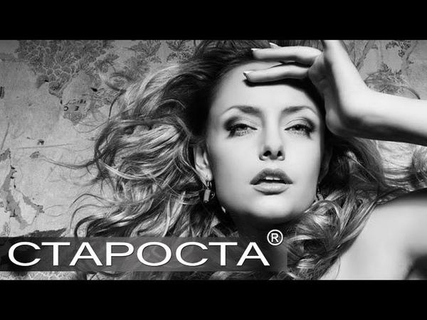 Шоу Бионика (Bionica) - Лена Максимова (Евровидение 2012)