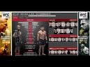 Прогноз и аналитика от MMABets UFC 227: Диллашоу-Гарбрант, Джонсон-Сехудо. Выпуск №109. Часть 6/6