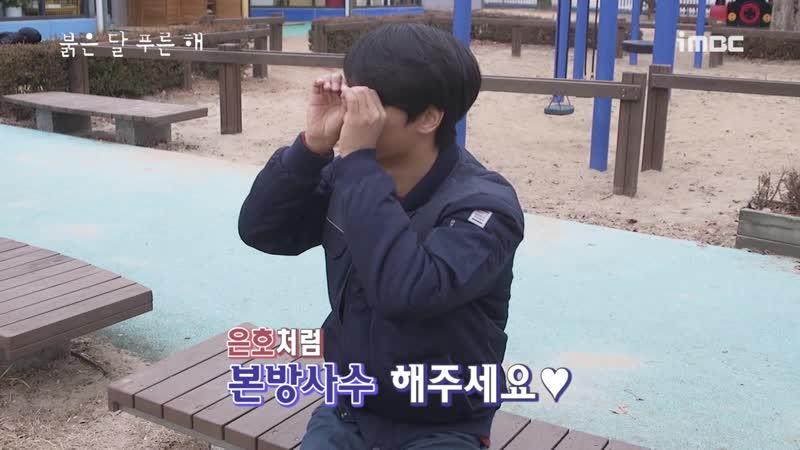 |181205| MBC Drama 'Red Moon, Blue Sun'/ 'Children of Nobody' VIXX N ep.9 making