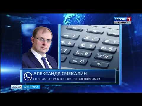 Что происходит на Димитровградском автоагрегатном заводе